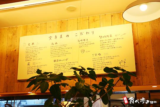 実身美 京橋店