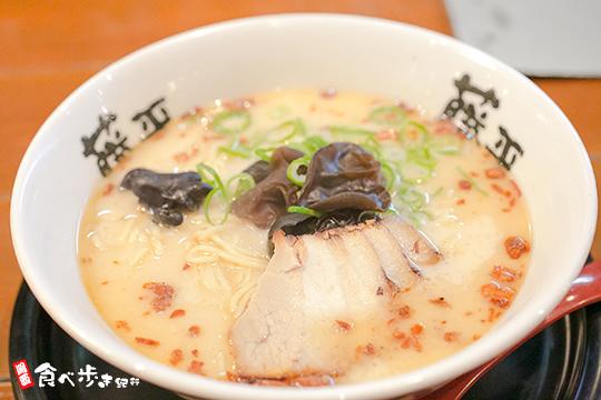 らー麺 藤平