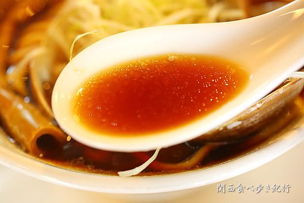 ハマグリらーめんのスープ
