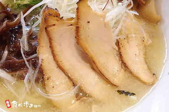 花島商店鶏白湯