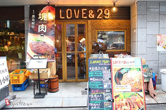 LOVE&29