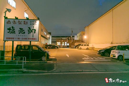鶴見塩元帥の駐車場