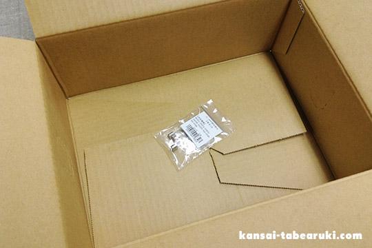 ヨドバシ通販の梱包
