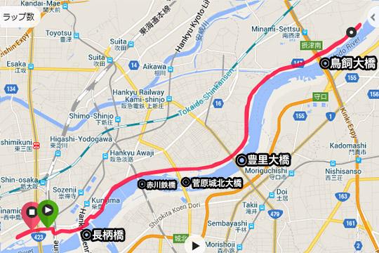 淀川ランニングコース地図