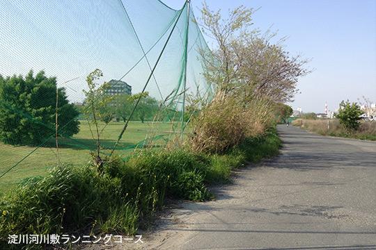 淀川河川敷ゴルフ場