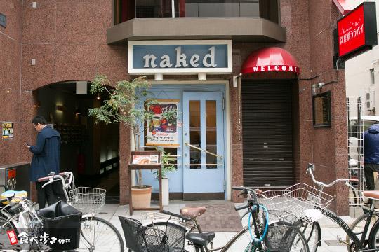 淀屋橋naked