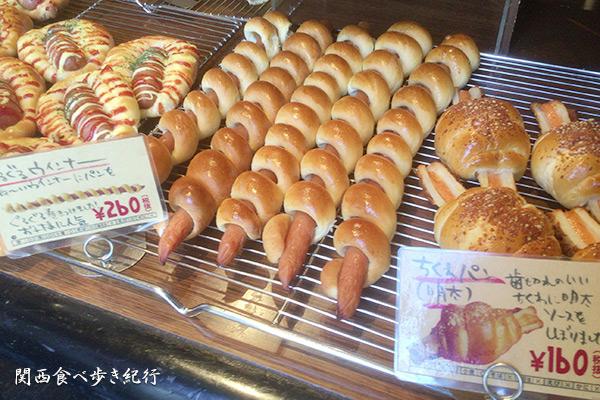 ルクロワッサンのパン