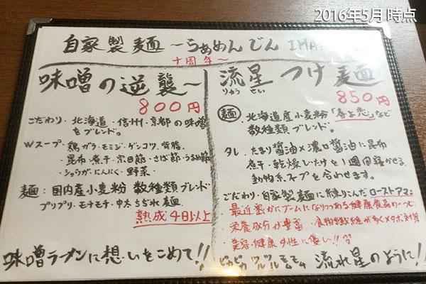 2016-05-24-to160524-002
