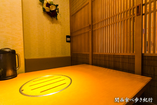 mogu2(モグモグ)個室