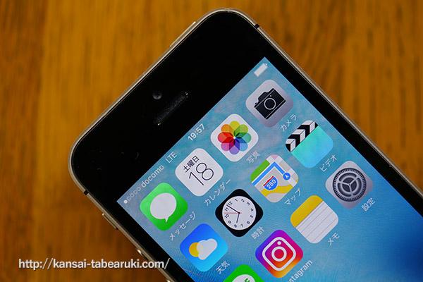 iPhoneの格安SIM運用
