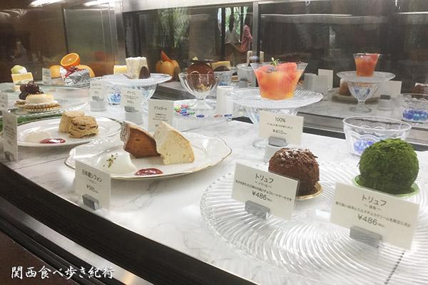 日牟禮カフェのケーキ