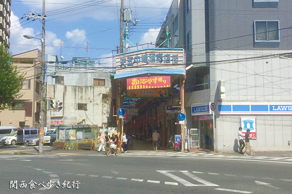 天五中崎通り商店街
