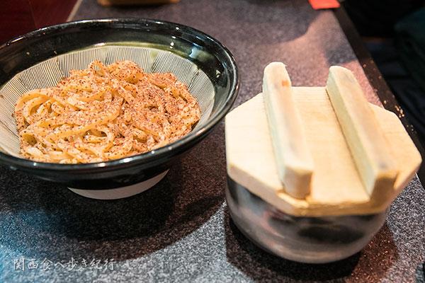 つけ麺全粉粒