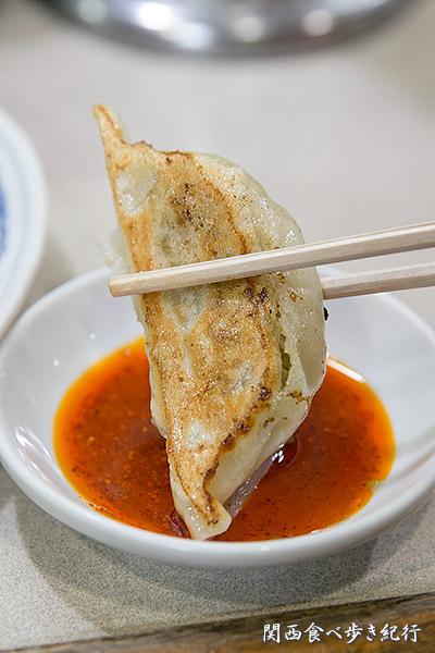 札幌やの餃子
