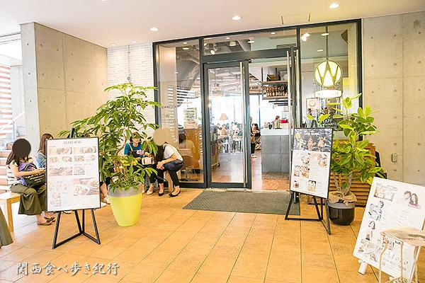 茶屋町ワイヤードカフェ