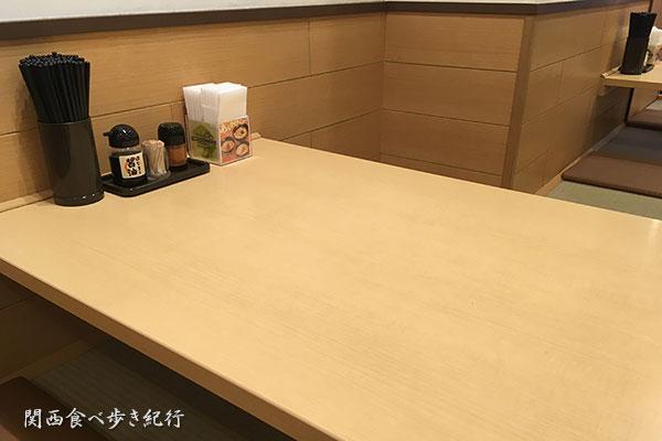 鶴見緑地はなまるテーブル