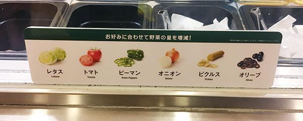野菜の選択と量