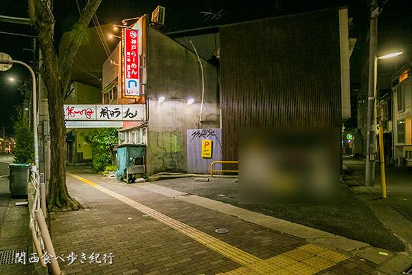 神戸ラーメン第一旭 神戸本店の駐車場