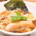 うまい醤油らー麺