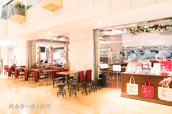 カフェ&ブックス ビブリオテーク 大阪梅田