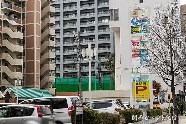 大阪鶴見ふうふや駐車場