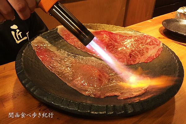 大判炙り寿司