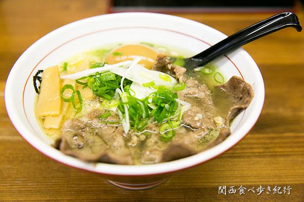 牛かす塩らぁ麺