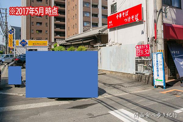 麺屋えぐち駐車場
