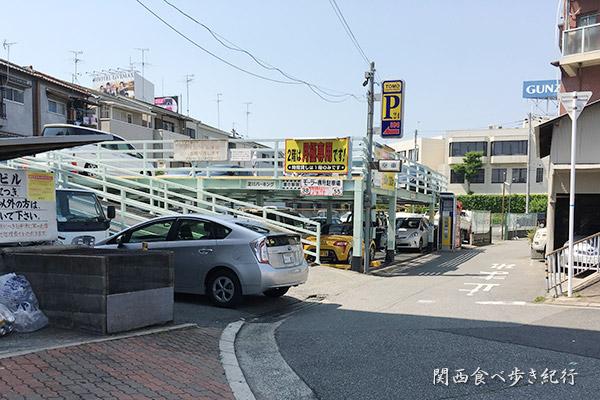 島田製麺食堂駐車場