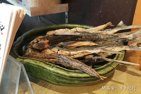 飛魚(あご)