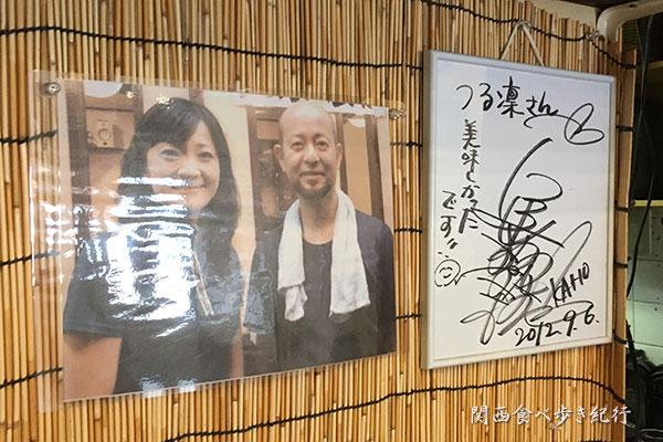 島田歌穂さん来店サイン