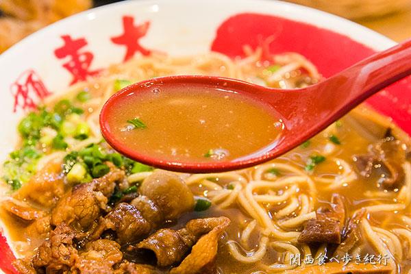 徳島ラーメンスープ
