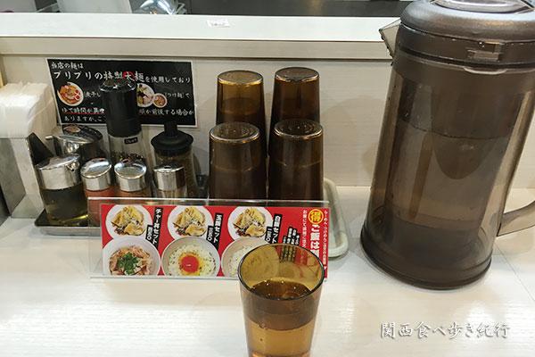 玉五郎の店内