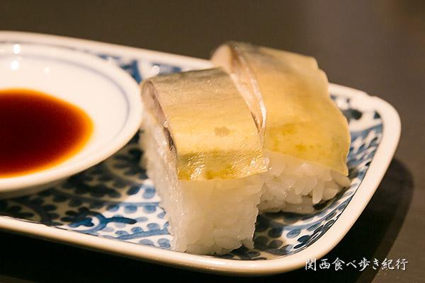 サバ6の鯖寿司