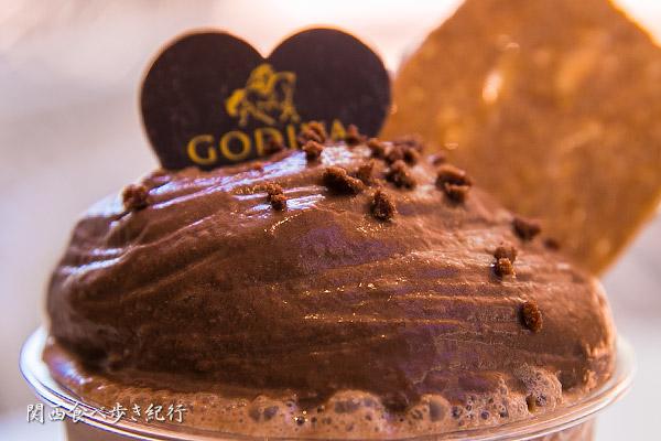 ムースショコラミルクチョコレート