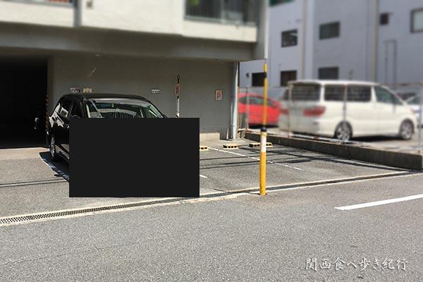 紅葉庵の駐車場