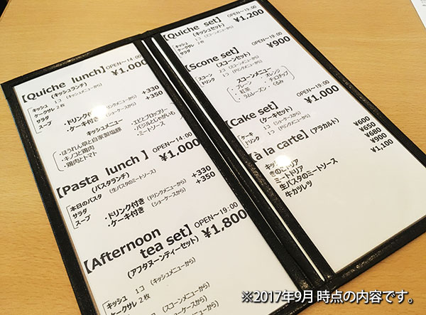 cafe n.a.t.のメニュー