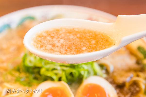 味玉ラーメンのスープ