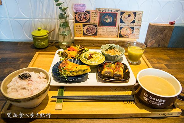 Lu 菜ランチ