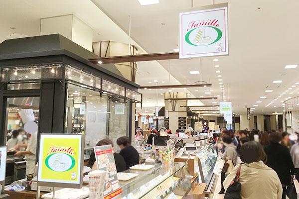 阪急梅田本店のデパ地下 ファミーユ