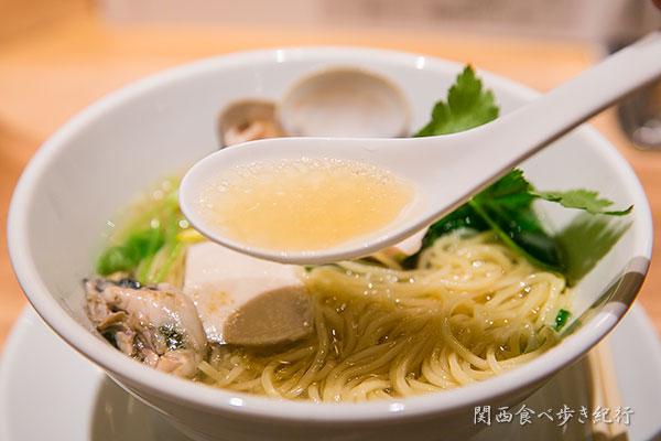 汐(塩)スープ