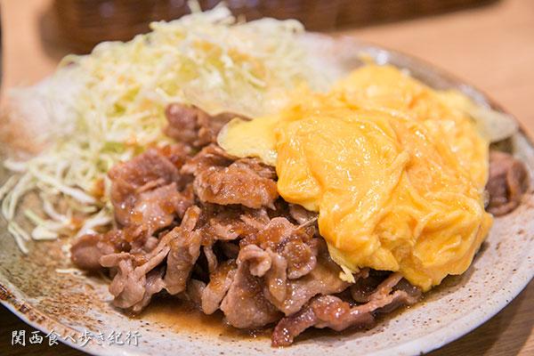 大阪トンテキ とんたま定食