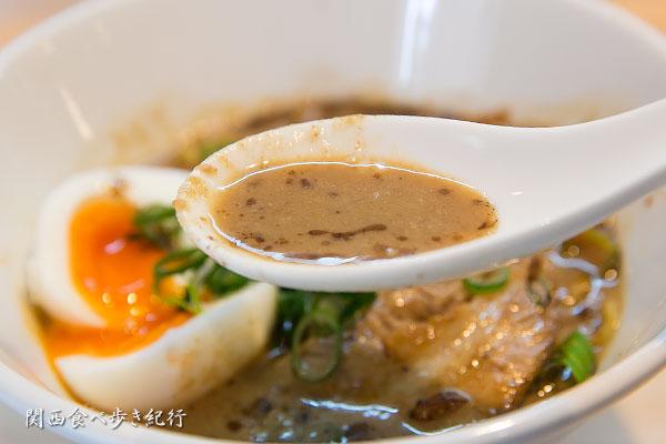 黒霧スープ