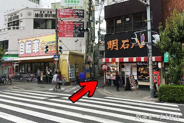 十三の桐麺への道案内
