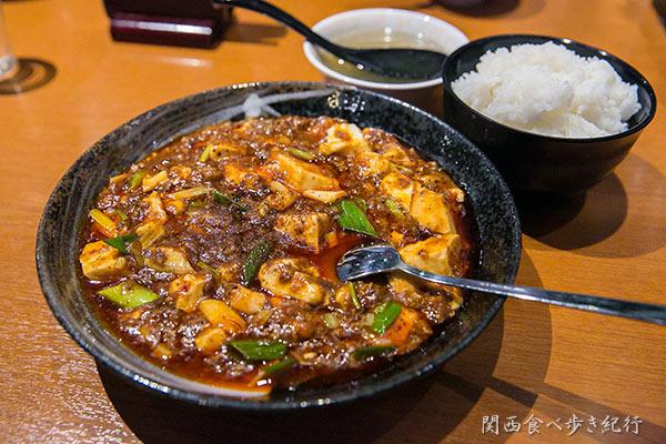 学の四川陳麻婆豆腐