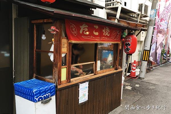 木川劇場横のたこ焼き店