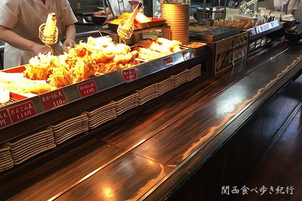 讃岐製麺セルフ注文
