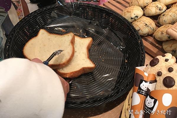 いろねこ食パンの耳