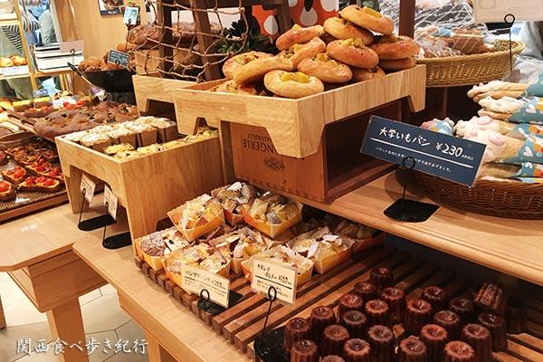 パン販売コーナー