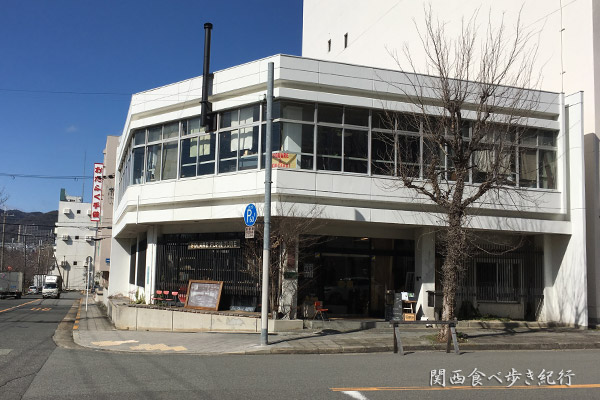 箕面船場 Square Furniture & Coffee Stand